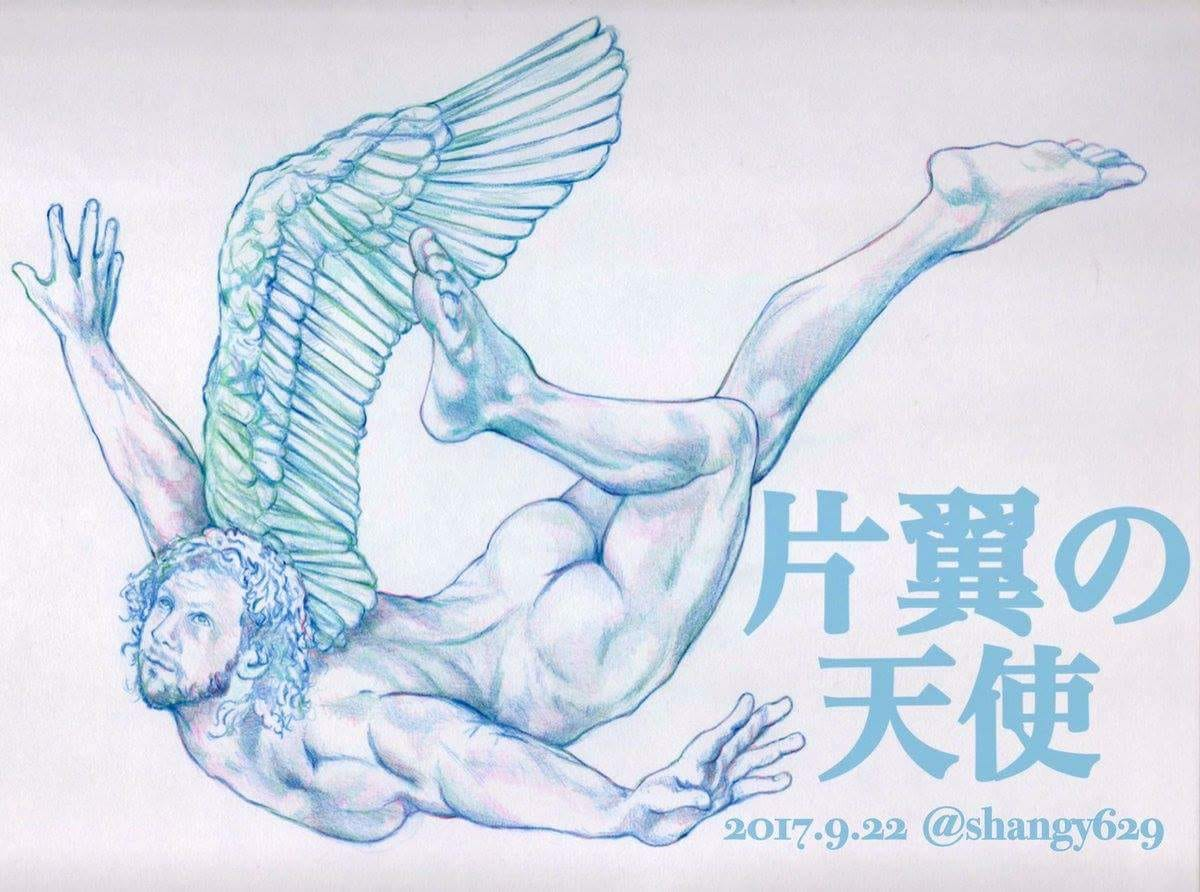 Kenny omega angel