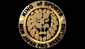 Njpw logo 645x370